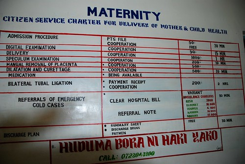 I thought this poster of the Maternity Ward prices was quite interesting. For those of you doing the calculations, the conversion rate is around 80 Kenyan shillings to the U.S. dollar. Note the ambulance prices!