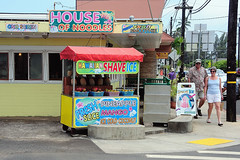 Kapaa Shave Ice (John Petrick) Tags: hawaii pineapple kauai shaveice kapaa d90 hawaiivacation kauaihawaii kauaivacation houseofnoodles kapaakauai kapaatown kapaahawaii kauaishaveice kapaashaveice kapaapineapples kapaatraffic houseofnoodleskapaa kauaipineapples