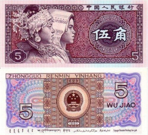 5 Jiao Čínska ľudová republika 1980, Pick 883