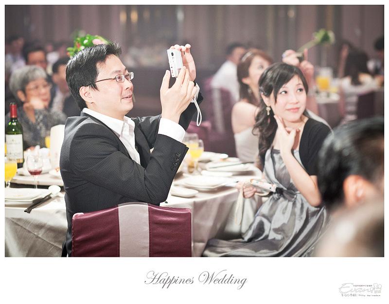 [婚禮攝影]承澤&佩蓉 婚禮紀錄_234