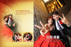 &  B (*KUO CHUAN) Tags: wedding  keelung     flashbulbmemory   20110611  momentofmemory 0953607937