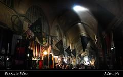 One day in Bazar (http://www.NiksunArt.com/) Tags: bazaar tehran bazar grandbazaar  baazar
