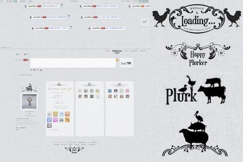 Happy Farm: Free Plurk Theme