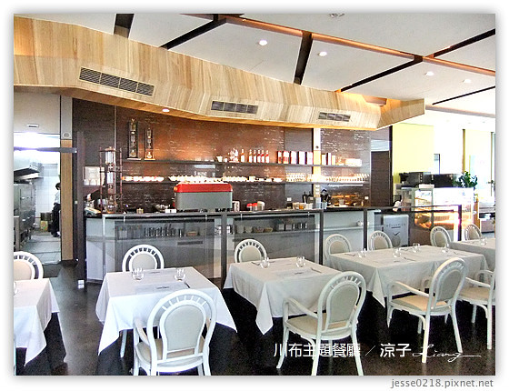 川布主題餐廳 26
