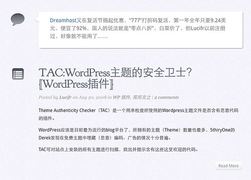 WordPress的Tumblr化:Post format功能小试