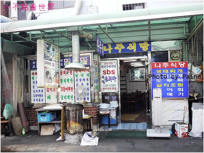 烤鯖魚石首魚套餐 (6).jpg
