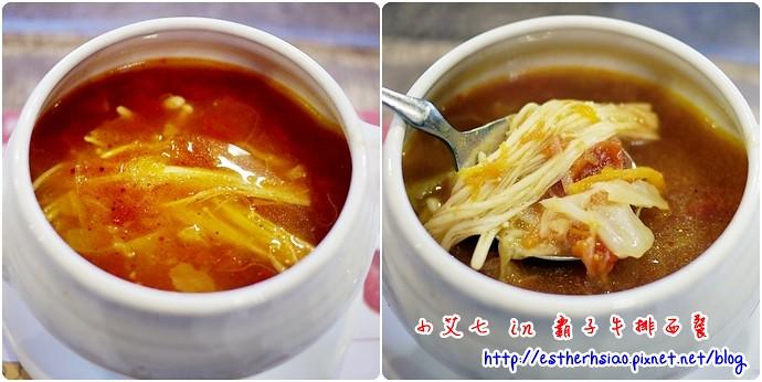 19 天使蕃茄蔬菜湯