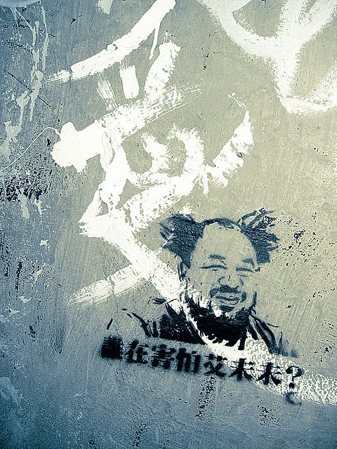 Who's afraid of Ai Weiwei all over Hong Kong 香港满是 '谁在害怕艾未未' #graffiti #涂鸦 之我们的艾篇  请帮转推