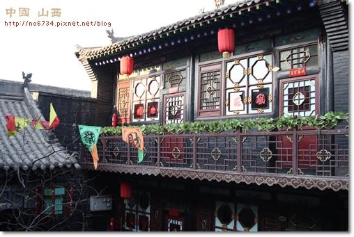 20110411_ChinaShanXi_1419 f