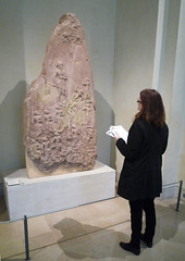 Victory Stele of Naram-Sin with Beth