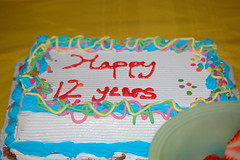 Anniversary Carvel Ice Cream Cake