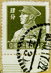 stamp China timbre Chine postage 4F selo sello China francobolli Cina      pullar in   Briefmarken China (stampolina) Tags: china old portrait verde green vintage postes stamps retrato 4 cine vert stamp porto grn portret timbre ritratto  postage franco chine portre  selo bolli  sello yeil   briefmarken  markas  pulu zld verts   francobollo frimrker portr timbreposte francobolli bollo     pullar  timbresposte  znaczki  frimaerke timbru      postapulu yupio  blyegek postacreti postestimbres