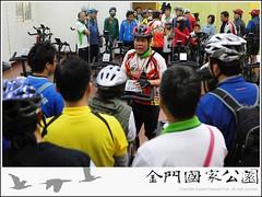 自行車故事館啟用-03.jpg