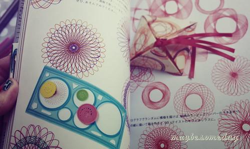 japanesecraftbook2