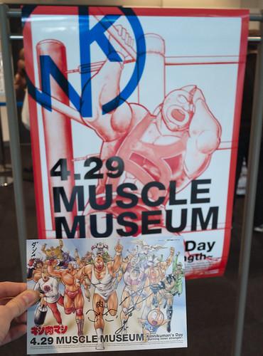 Kinnikuman Day 2011 4-29 (1 of 1)-23