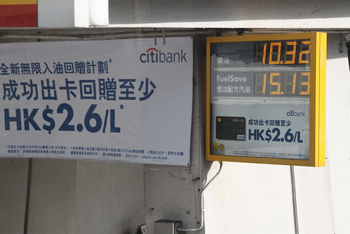 HK$15.13 a litre for petrol in Hong Kong