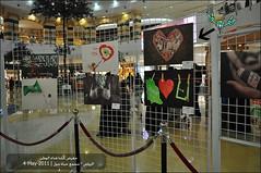 (Latifah Hamad (the beautiful princess) ) Tags: mall nikon riyadh hamad hayat 2011 latifah d5000