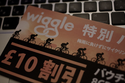 Wiggle バウチャー £10