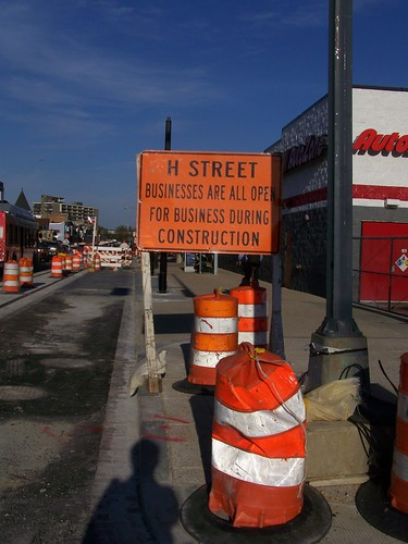 H Street under construction sign