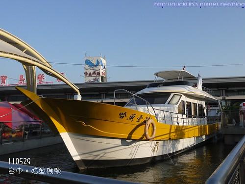 P1050675魚