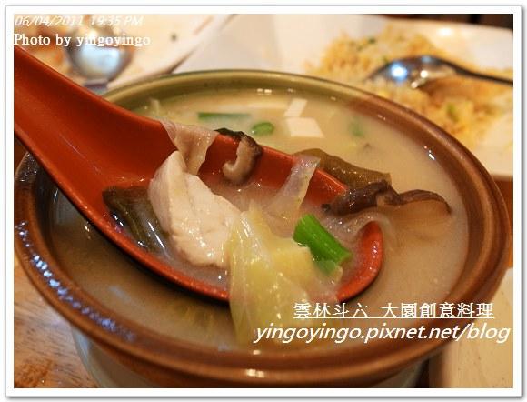 雲林斗六_大園創意料理20110604_R0029704