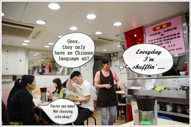 Scene @ Sang Kee Congee