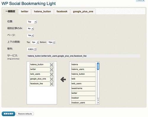 WP Social Bookmarking Light ‹ Hisashi Today — WordPress_1309332136271