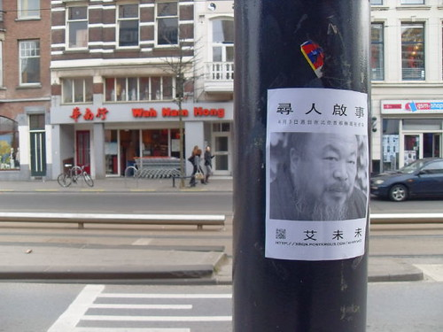Ai Weiwei Supporters at the Netherlands