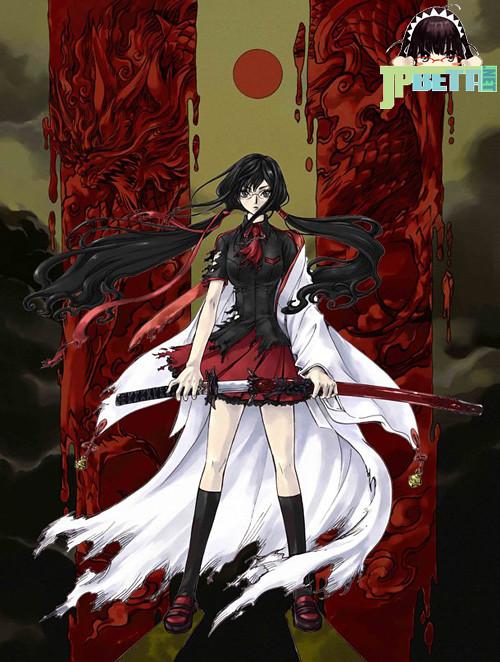 CLAMP版TVA《BLOOD-C》确定女主角声优,水树奈奈为小夜配音