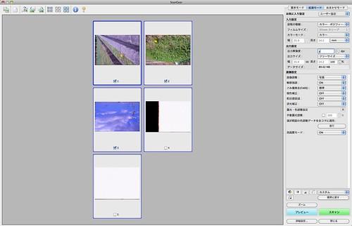 スクリーンショット(2011-05-01 16.22.45)