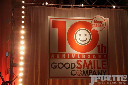 BRS黑白雙子齊賀10周年,GSC感謝祭新品展示