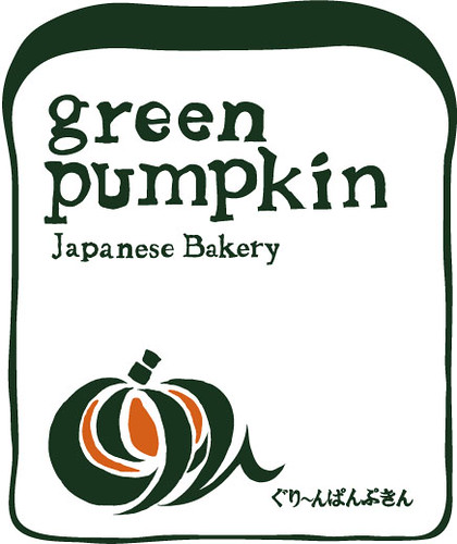 Green Pumpkin Bakery