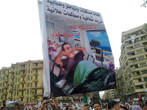 Tahrir may 27th
