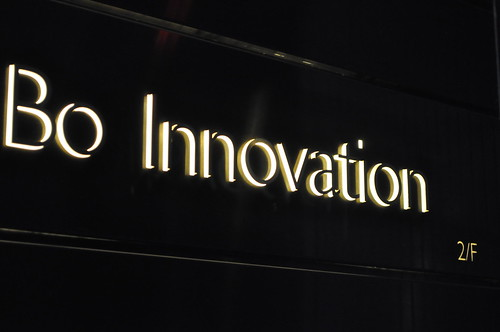 bo innovation 2F