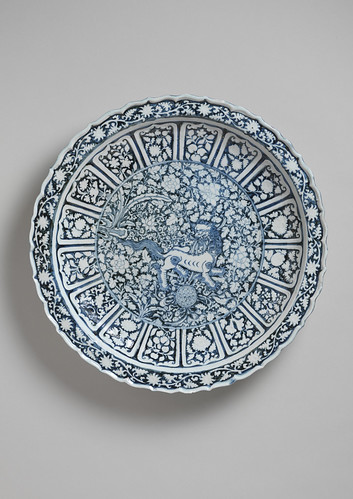 08 Blue  White Porcelain Dish (2).jpg