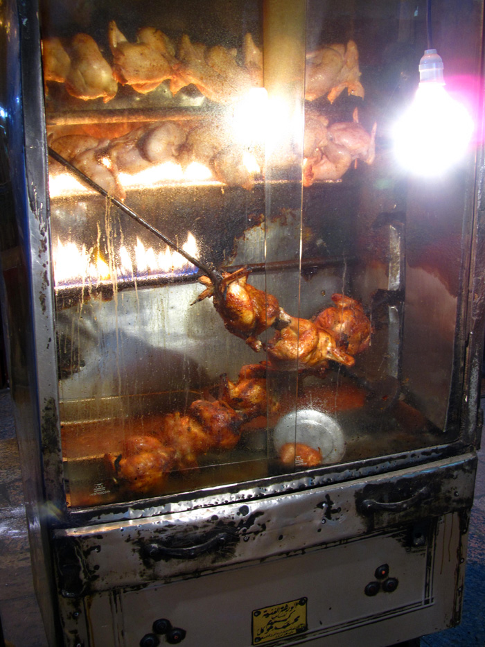 Roasted Chicken in Egypt