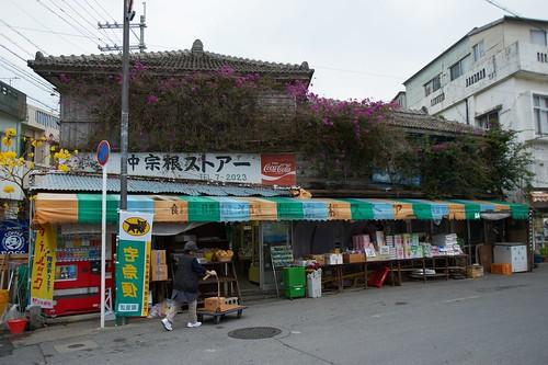 沖縄旅行  134