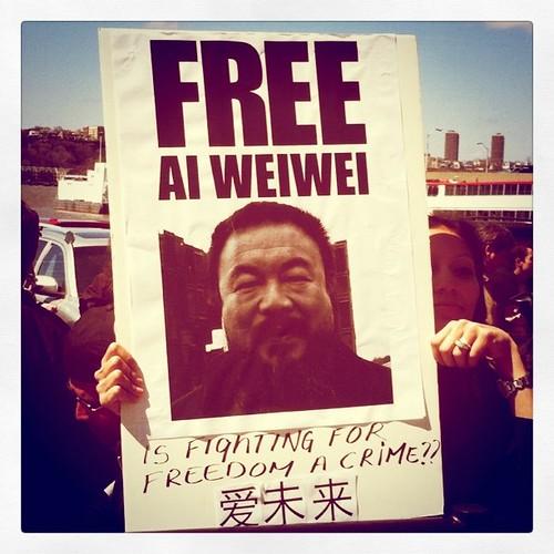 Free Ai Weiwei 艾未未