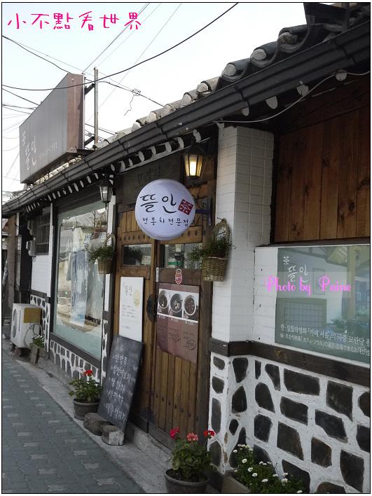 仁寺洞牡丹堂韓茶館 (2).jpg