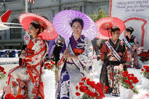 Cherry Blossom Festival: Pagaent Geisha Women