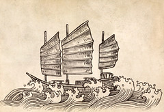 (igo2cairo) Tags: ocean sea storm art illustration sketch waves ship drawing chinese tempest terryfan igo2cairo