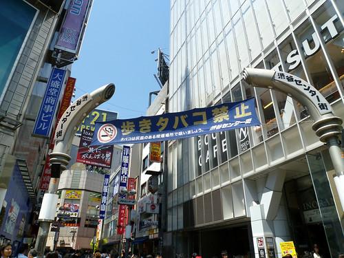 渋谷センター街入り口
