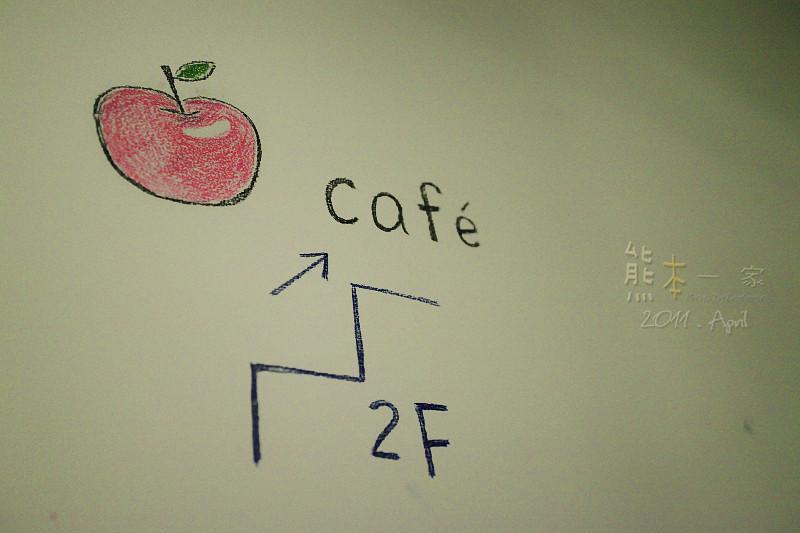 三峽北大大義路早午餐 波米咖啡館~走進旖旎想像的異國風童話