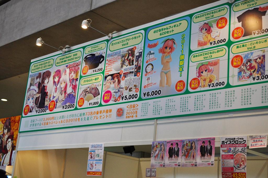 "79th Comiket ""Fuyukomi""2010 (2)"