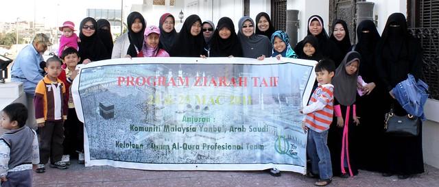 Ziarah Taif 11