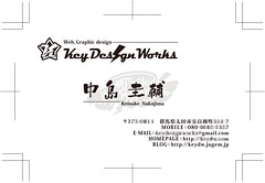 110426key_design_works_businesscard