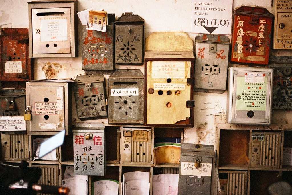 Mailboxes in Macau