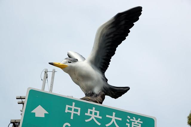 2011.04.02 馬祖 / 南竿 / 牛角聚落