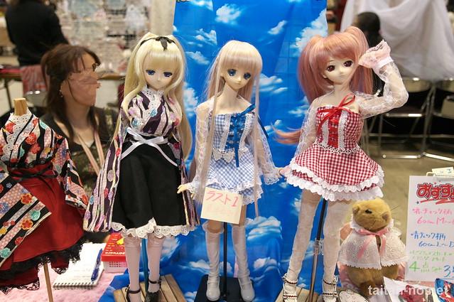 DollsParty25-DSC_2984