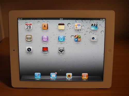 iPad2セットアップ完了